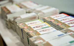【ゲッターズ飯田の占い&姓名判断】特別イベント潜入レポート vol.2